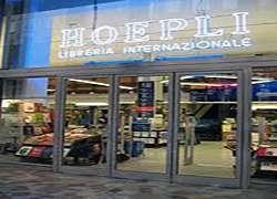 HPL_lib on line