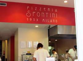pizzeria spontini milano
