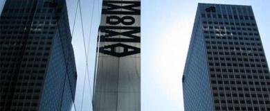 Lavorare al MOMA di New York: come candidarsi e cosa sapere