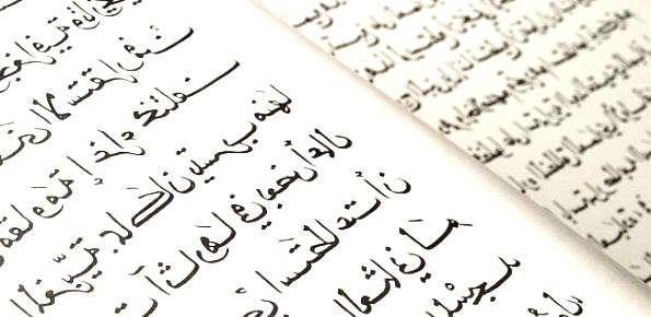 arabo scrittura