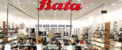 Bata Lavora con noi: opportunita di lavoro