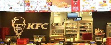 Kentucky Fried Chicken Lavora con noi: Posizioni Aperte