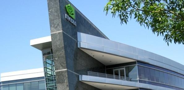 Nvidia headquarter