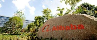 alibaba sede centrale cina