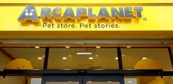 arcaplanet pet store