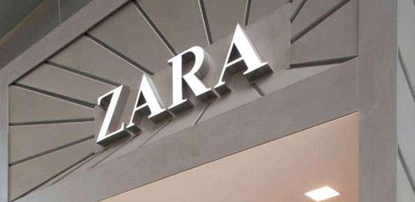 Zara Lavora con noi: posizioni aperte, come candidarsi